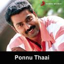 Ponnu Thaai (Original Motion Picture Soundtrack)/Viswanathan