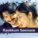 Rasikkum Seemane (Original Motion Picture Soundtrack)/Vijay Antony