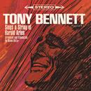 Tony Bennett Sings A String Of Harold Arlen/Tony Bennett