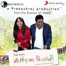 Abhiyum Naanum (Original Motion Picture Soundtrack)/Vidyasagar