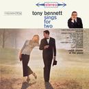 Tony Sings For Two/Tony Bennett