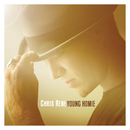 Young Homie/Chris Rene