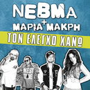Ton Elegho Hano (Feat. Maria Makri)/Nevma