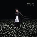 Phil Lam/Phil Lam