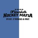 Sinivalkost( feat.Uniikki & Oku)/Finnish Hockey Mafia