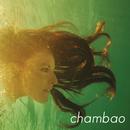 Chambao/Chambao