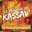 Le Meilleur de Kassav'/Kassav'