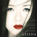 Memoirs of a Geisha (Remastered)/John Williams