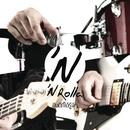 Yindi Thi Dai Ruchak (Album Version)/N'rolla