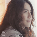 Rueang Ching (Album Version)/SIN