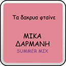 Ta Dakria Ftene (Summer Mix)/Mika Darmani