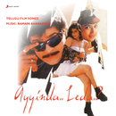 Ayyinda.. Leda..? (Original Motion Picture Soundtrack)/Bharadwaj