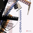 Chinna Maman (Original Motion Picture Soundtrack)/Sharreth