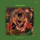 Ugra Simham (Original Motion Picture Soundtrack)/Aadithyan