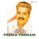 Prema Vedham/Hariharan