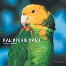Kaliki Chilukalu/Vadepalli Srinivas