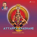 Ayyappa Aradhane/Dr. Rajkumar