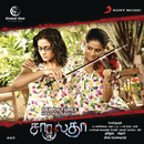 Chaarulatha (Original Motion Picture Soundtrack)/Sundar C Babu