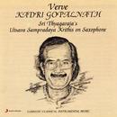 Verve / Saxophone/Dr. Kadri Gopalnath