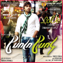 Love Panalaama/Dharan Kumar