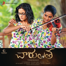 Chaarulatha (Telugu) [Original Motion Picture Soundtrack]/Sundar C Babu