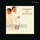 Kamban Oru Kannile/S.P. Charan & Devan Ekambaram