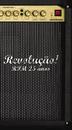 Revolução! RPM 25 Anos/RPM