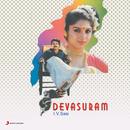 Devaasuram (Original Motion Picture Soundtrack)/M.G. Radhakrishnan