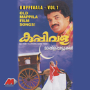 Kuppivala-Mappila Songs/M.G. Sreekumar