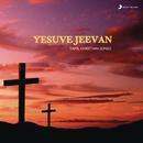 Yesuve Jeevan/Mano, Hema John &  Merry Virginia