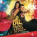 Dil Tainu Karda Ae Pyar (Original Motion Picture Soundtrack)/Jaidev Kumar