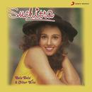 Dole Dole & Other Hits/Suchitra Krishnamurthy