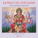 Kateelu Sri Durgambe/Puttur Narasimha Nayak, K.S. Surekha & Nanditha