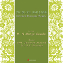 Chiguru Mallige/Jayashree Aravind & B.V. Srinivas