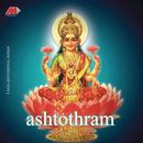 Ashtothram/D.A. Thegeswari