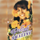 Shalini/Shalini Singh