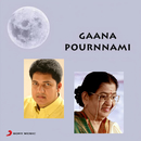 Gaana Pournnami/Biju Narayanan & P. Susheela