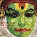 Kathakali Padangal, Pt. 2/Kalamandalam Girish & Athipatta Ravi