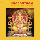 Ekadantham/M.G. Sreekumar