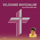 Velichame Nayichalum/Biju Narayanan, Delima & Samuel Koodal