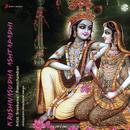 Krishna Sudha (Ashtapadhi)/Sreekumari Ramachandran
