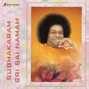 Subhakaram Sri Sai Namam/S.P. Balasubrahmanyam