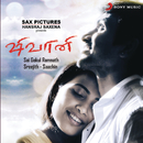 Shivani (Tamil) [Original Motion Picture Soundtrack]/Sreejith - Saachin