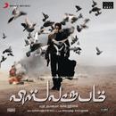 Vishwaroopam (Tamil) (Original Motion Picture Soundtrack)/Shankar Ehsaan Loy