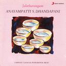 Jalatharangam/Anayampatti S. Dhandapani