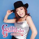 Préstame Tu Amor/Cecilia Gallardo