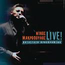 Katastasi Prohorimeni Live 2012/Nikos Makropoulos
