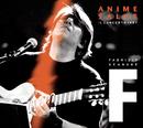 Anime salve - Il concerto 1997/Fabrizio De Andrè