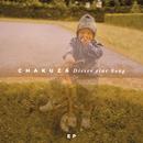 Dieser eine Song/Chakuza