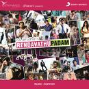 Rendavadhu Padam (Original Motion Picture Soundtrack)/Kannan